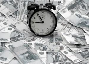 брать ли деньги в долг